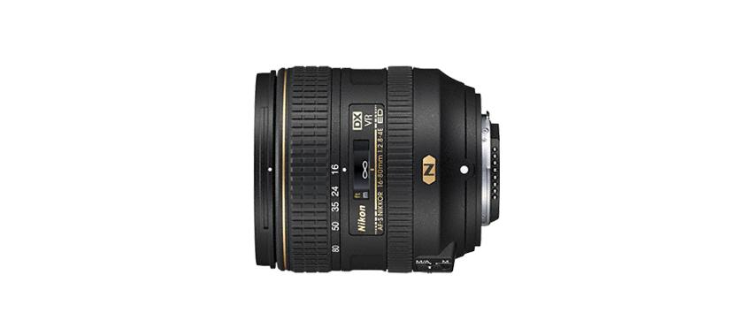 Nikon zoom lens