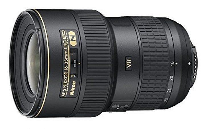 Nikon 16-35mm f/4 VR